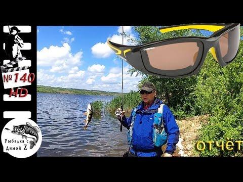 рыбалка в глазове в контакте
