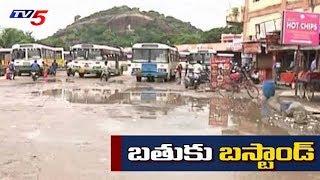 బతుకు బస్టాండ్..! | Bus Stop Difficulties in Telangana