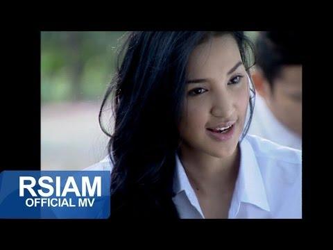 สาวสะตอ ม.ราม : หลวงไก่ อาร์ สยาม [Official MV]