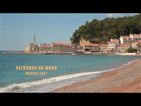 становится бар черногория отзывы туристов 2016 термобелья Термобелье