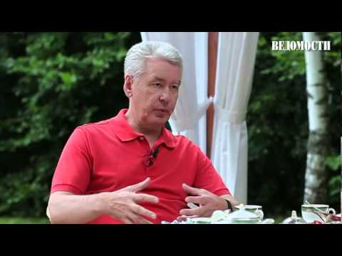 Сергей Собянин о мигрантах