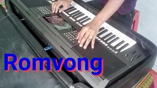 Nhạc Khmer 2017 - Rodov Rom Hery - Romvong Organ #2 - Phol Sơn Khmer