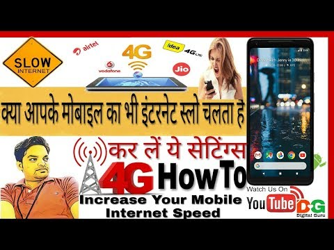 How to Increase Your 4G Internet Speed on Your Smartphone [100% working]