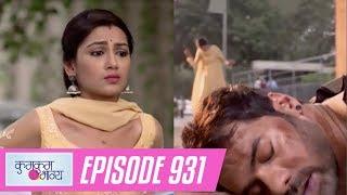 Kumkum Bhagya | Episode 931 | Munni will STAY BACK with Abhi to PROTECT him | 15 Sep 2017