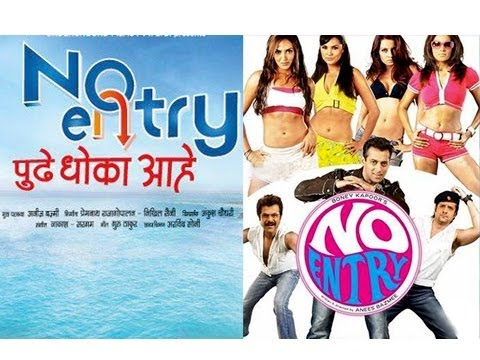 Will Bollywood Blockbuster No Entry Recreate Its Magic In Marathi Too? - Entertainment News
