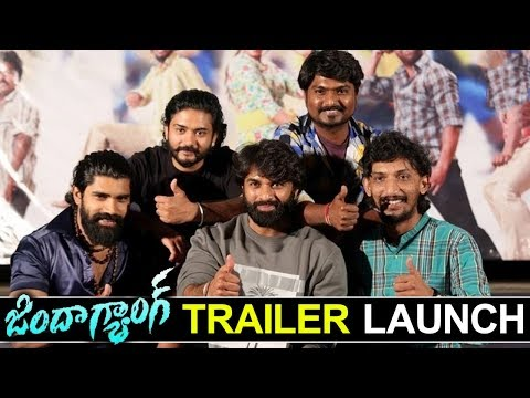Jindagang Trailer Launch - 2018 Telugu Movies - Bhavani HD Movies