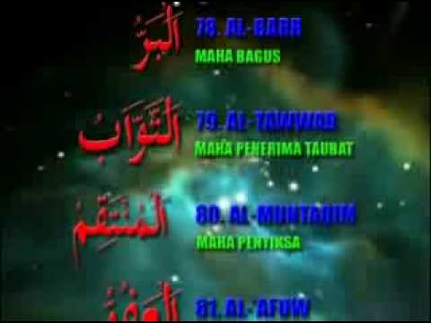 ESQ 165 Asma Ul Husna 99 Names of Allah.flv