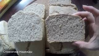 Амарантовый хлеб // Овощной сок на завтрак // Кухонные эксперименты Ч-2