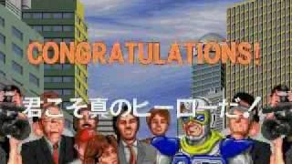 Weird Video Games - Sonic Blast Man (Arcade)