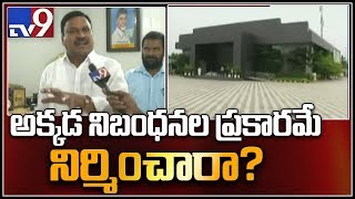 TDP leader comments on YS Jaganand#39;s behaviour over Praja Vedika