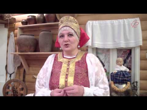 История традиционной культуры  Русское гостеприимство  Макарова И  В