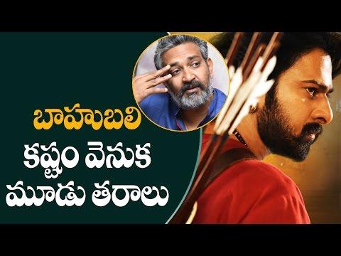 Three Generations Worked For Baahubali Movie   Latest Telugu Cinem News   Silver Screen
