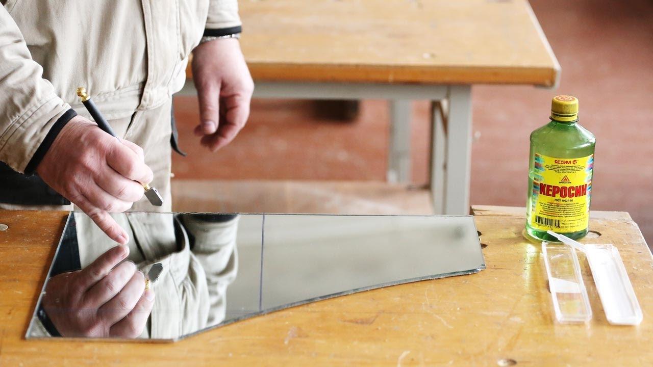 Чем порезать зеркало в домашних условиях 32