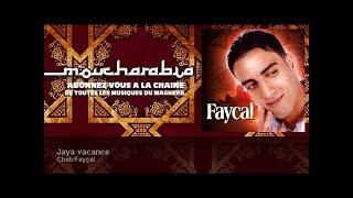 Cheb Fayçal - Jaya vacance - Moucharabia
