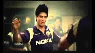 Tension Mat Le Yaar - ShahRukh Khan, KKR (Kolkata Knight Riders)Tension Mat Le Yaar IPL4