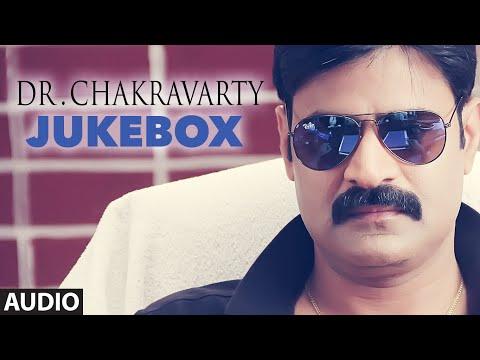 Dr.Chakravarty || Jukebox || Rishi, Sonia Mann, Lena || Telugu Songs 2016