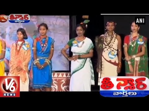 First Ever Tribal Fashion Show Held In Odisha | Teenmaar News | V6 News