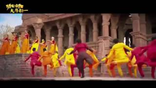 "New|Jackie Chan|""Kung Fu Yoga""