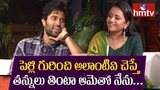 Vijay Deverakonda Gives Clarity On His Marriage | Geetha Govindam Team Interview | hmtv