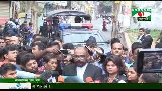 ২১ আগস্ট গ্রেনেড হামলা মামলার রায়ে দন্ডিত হলেন যারা    Channel i News