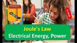 Joule's Law Electrical Energy, Power in HINDI