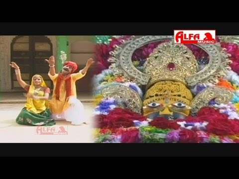 Khatu Shyam Bhajan | Bhai Bhai Re Khatu Ka Raja video