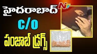 Excise Police Busted Drug Selling Racket In Hyderabad, Seized 8250 Drug Tablets | NTV
