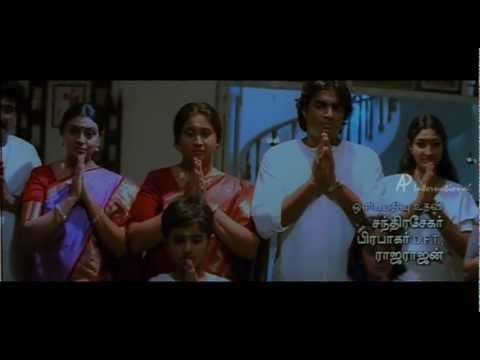 Priyasakhi - Anbu Alaipayuthe Song