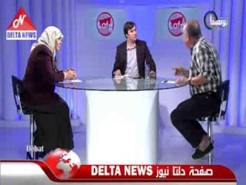 image vid�o المزوغي لمحرزية : أنت غير مؤهلة لنيابة المجلس الـتأسيسي