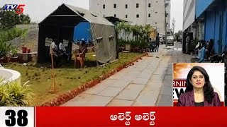 Superfast News | 10 Minutes 50 News | 26th September 2018