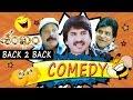 Download Shankam Back to Back Comedy Scenes    GopiChand, Srinivas Reddy, Ali, Trisha in Mp3, Mp4 and 3GP