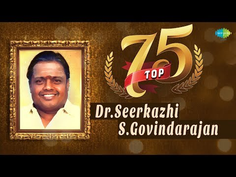 TOP 75 Songs of Seerkazhi Govindarajan | One Stop Jukebox | சீர்காழி கோவிந்தராஜன் | Tamil | HD Songs