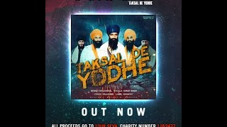 Taksal De Yodhe: Tarli Digital Feat Gurjit Singh OFFICIAL VIDEO