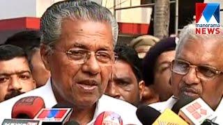 Kochi metro inaguration date not decide yet, says CM | Manorama News