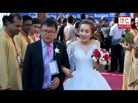 50 chinese couples m|eng