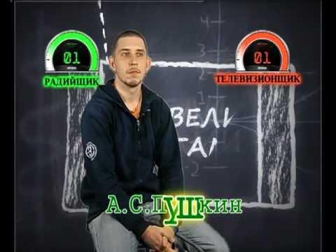 """""""Интеллектуальная дуэль"""" ТВ против Радио (Выпуск 8)"""