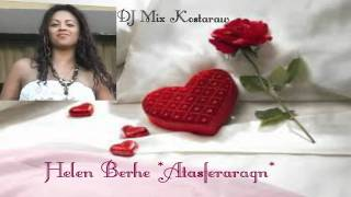 Helen Berhe -  Atasferaragn (Ethiopian Music)