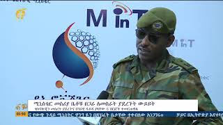 Minister of innovation to work with defense