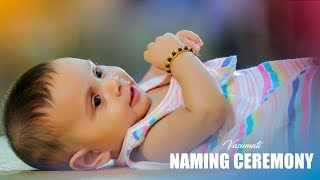 VASUMATI NAMING CEREMONY TRAILER 4K.
