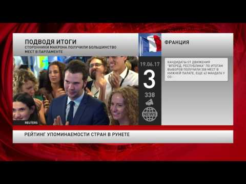 Рейтинг упоминаемости стран в русскоязычном интернете за 19 июня