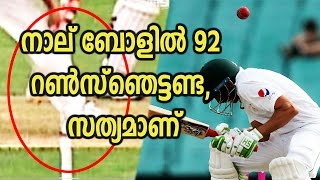 92 runs off 4 balls: Bangladeshi bowler creates unique record | Oneindia Malayalam