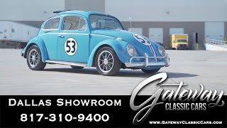 1962 2110cc Volkswagen Beetle Ragtop 955-DFW Gateway Classic Cars Dallas
