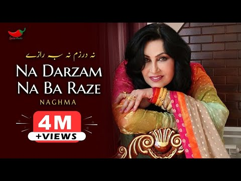 media pashto song paroon na malome deee cute girl dil raj 2010