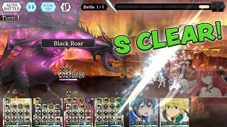 Lvl 130 Dragon S Clear | EX difficulty Ultimate Clash: Boss Extra Stage