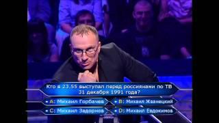 Ляпы на первом канале)