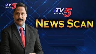 ట్రయాంగిల్ పాలిటిక్స్ | News Scan Debate With Vijay | 27th May 2019 | TV5News