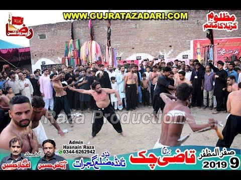 Matam Zanjeer Zani | 9 Safar 2019 | Qazi Chak Gujrat || Raza Production