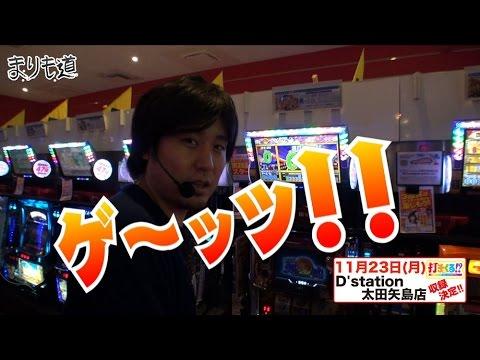 第70話 大工の源さん~桜満開!源DREAM Ver. 他 後編