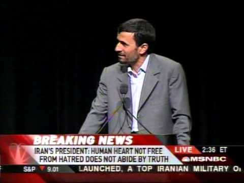 Mahmoud Ahmadinejad Speech to Columbia University 24 September 2007