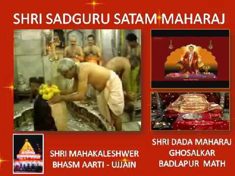 Shri Mahakaleshwar Ujjain Temple Bhasm Aarti video